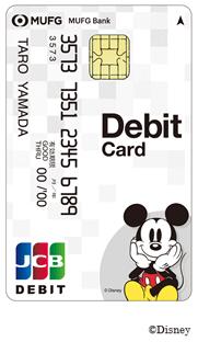 三菱UFJ銀行 VISAデビット(ディズニー)