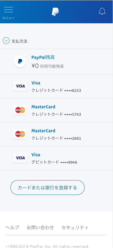 paypalにデビットカードを登録する